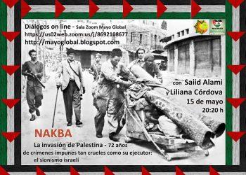 72 años de dolor y destrucción neocolonial, se cumplen el 15 de Mayo, Al Nakba
