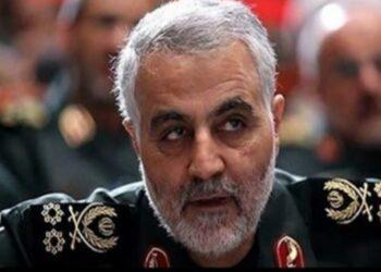 Reclaman en Irán investigación sobre asesinato de general Soleimani