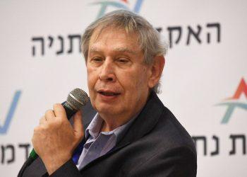 IU pide explicaciones a la UE por incluir a dos empresas israelíes relacionadas con el Mossad y el Ejército en un proyecto sobre seguridad en las ciudades