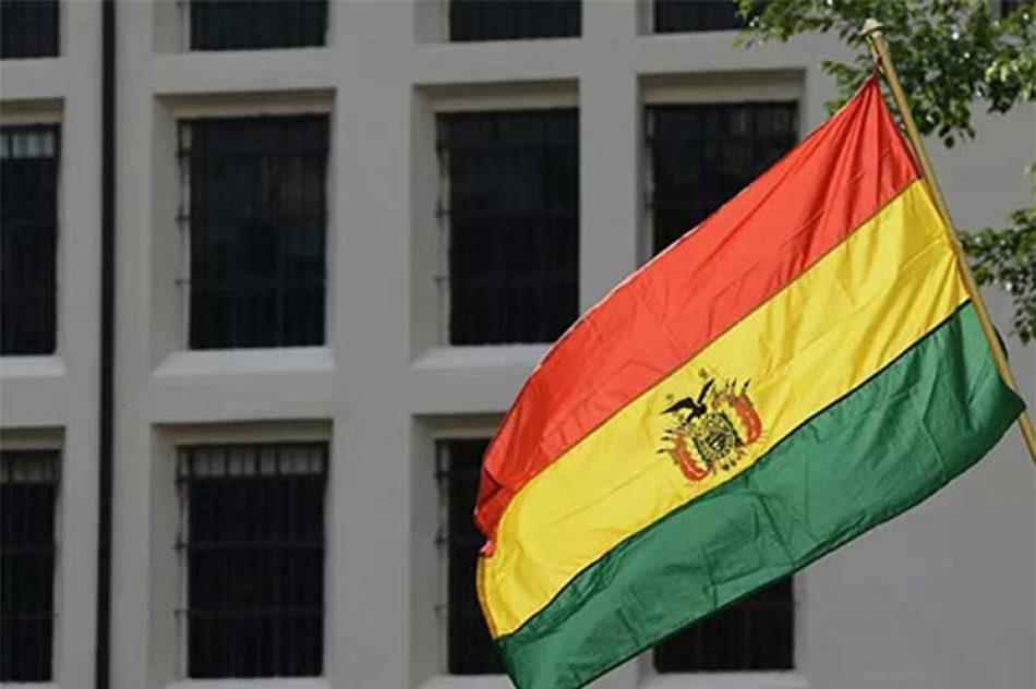 Burla en Bolivia con cierre de ministerios y embajadas por pandemia