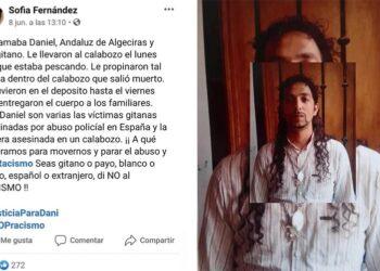 APDHA interpone una queja ante el Mecanismo Nacional para la Prevención de la Tortura por dos muertes bajo custodia policial en Algeciras