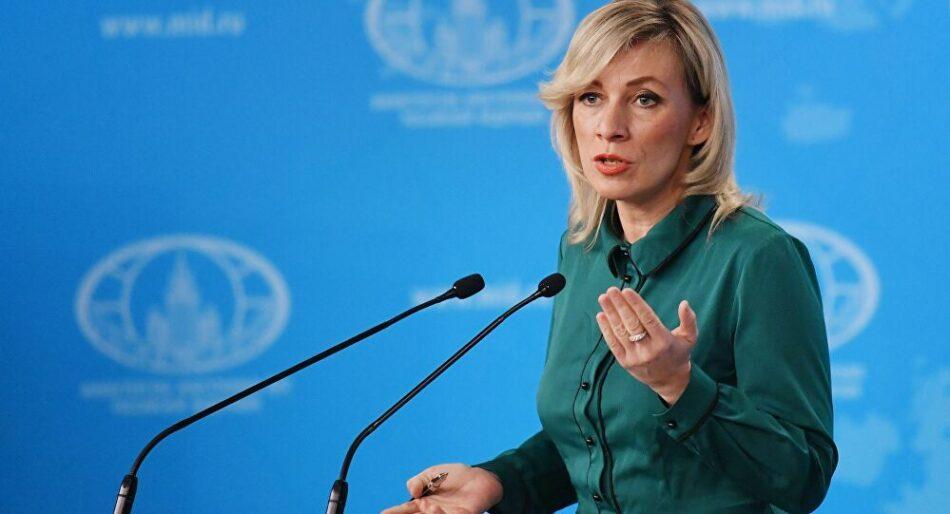 Rusia niega su implicación en ataques contra militares de EEUU en Afganistán