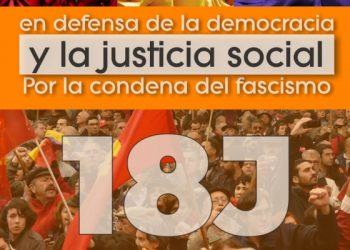 Concentración en defensa de la Democracia y por la condena del fascismo: 18 de julio