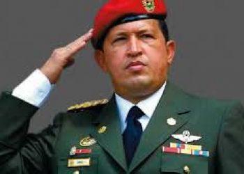 Hugo Chávez 66 aniversario de su nacimiento