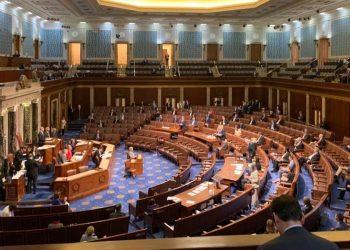 China anuncia sanciones contra congresistas de EEUU