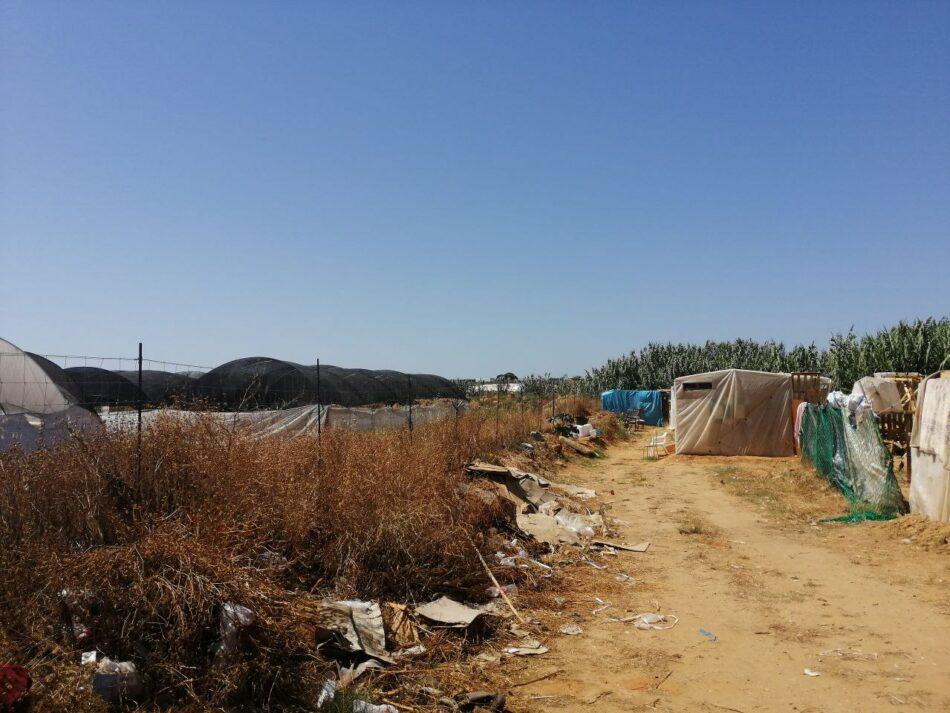 Carta a Fernando Grande-Marlaska: alerta sobre la situación de las temporeras en Huelva