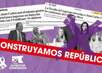 El PCE de Aragón, sobre la visita de los reyes de España a Jaca