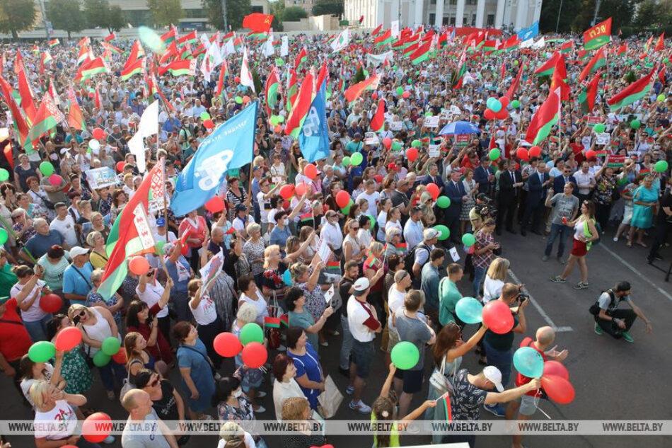 Llamamiento de la Unión de Partidos Comunistas – PCUS a los Partidos Comunistas y Obreros del Mundo ¡Queridos camaradas y amigos!