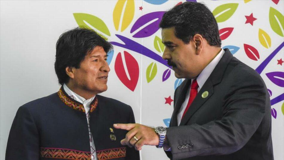 Gobierno de Áñez rechaza invitar a Morales y Maduro a investidura