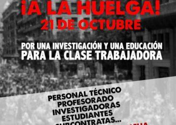 Convocada Huelga en Universidades y Centros de Investigación de todo el Estado para el 21 de octubre