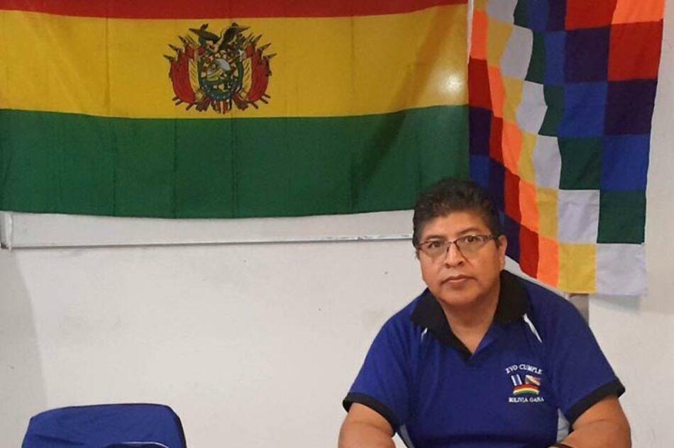 Denuncian en Francia planes golpistas de extrema derecha boliviana