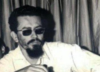 ¿Quién fue el líder nicaragüense Carlos Fonseca Amador?