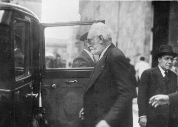 La muerte de Miguel de Unamuno (Crónica del día 31 de diciembre de 1936)