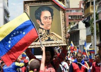 Nicaragua rinde homenaje a Simón Bolívar