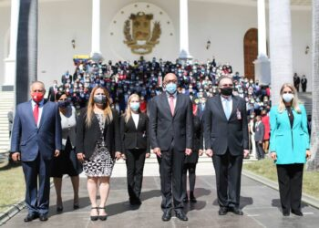 Se conforma la nueva Asamblea Nacional de Venezuela elegida el pasado 6 de diciembre