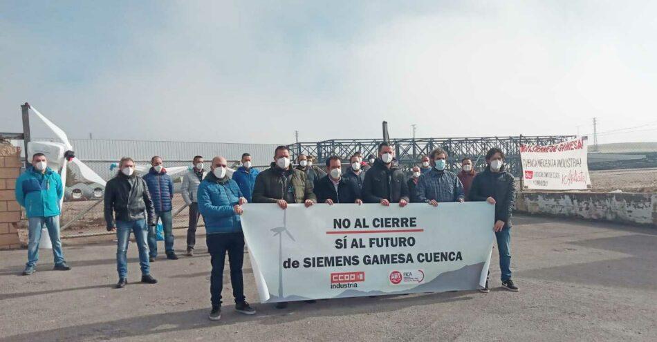 """Enrique Santiago llama a las administraciones afectadas a """"coordinarse y poner en marcha de inmediato acciones para mantener la actividad en las plantas que Siemens Gamesa planea cerrar"""""""