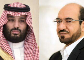 Revelan plan de Bin Salman para asesinato similiar al de Khashoggi