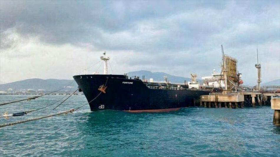Irán repudia 'piratería' de EEUU en aguas internacionales