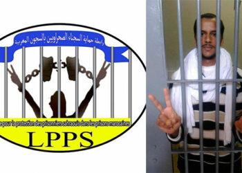 Preso político saharaui en huelga de hambre sin atención médica