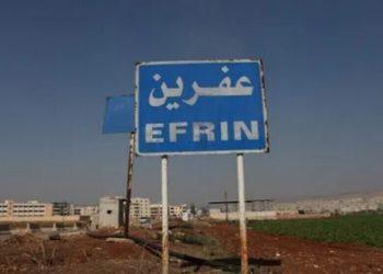 SOHR documenta las continuas violaciones en el Afrin ocupado por Turquía