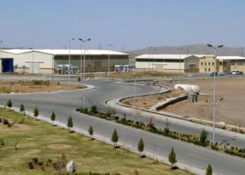 Seguridad iraní identifica causante de la interrupción del sistema eléctrico en Natanz
