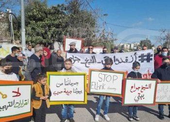 Heridos diez palestinos por agresiones israelíes en el barrio de Sheikh Jarrah