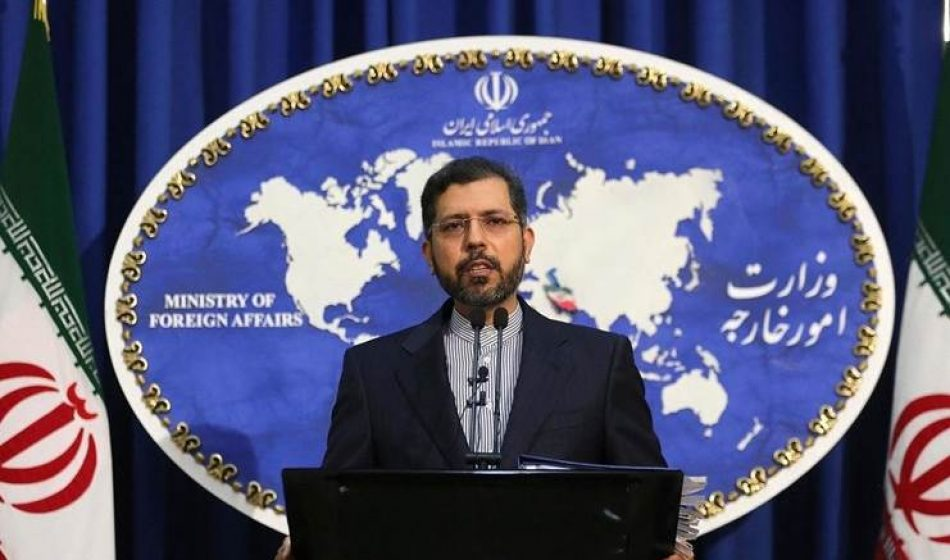 Irán: crímenes israelíes en Palestina deben calificarse de genocidio