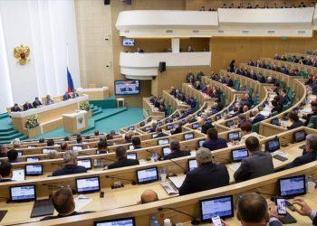 Senado ruso condena continuación del bloqueo de EEUU contra Cuba