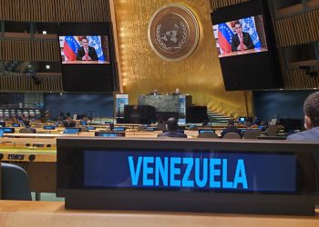 Venezuela ratifica cooperación multilateral y bilateral contra prácticas de corrupción en sesión especial de la ONU