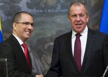 Rusia y Venezuela destacan buen estado de sus relaciones