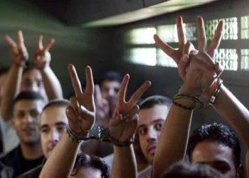 Palestinos se suman a huelga de hambre en cárceles israelíes