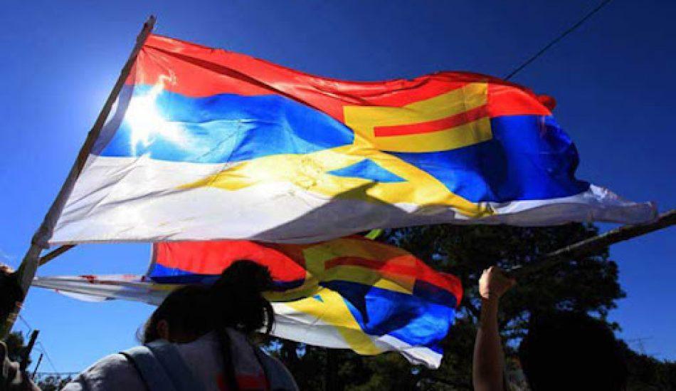 Frente Amplio pretende renovar propuestas de la fuerza política en Uruguay