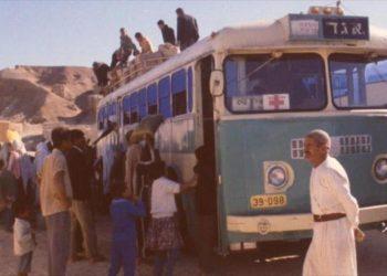 Israel deportó a cientos de palestinos a campos en Sinaí en 1971