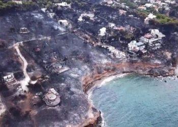 Bomberos griegos confirman avance en contención de incendios