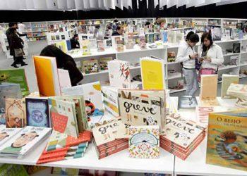 Comienza la FILBO, la Feria Internacional del Libro de Bogotá, con Suecia como país invitado
