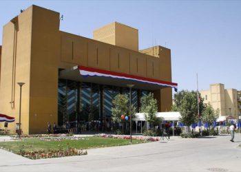 """EEUU ordena destruir """"documentos sensibles"""" en su embajada en Kabul"""