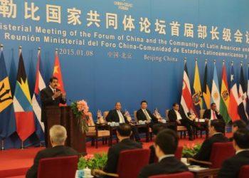 China, un invitado extracontinental muy significativo en la CELAC