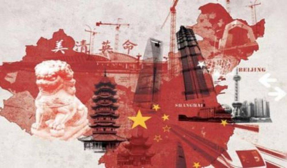 China: hacia la prosperidad común (I)