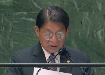 Nicaragua aboga en ONU por cese inmediato de ilegales sanciones