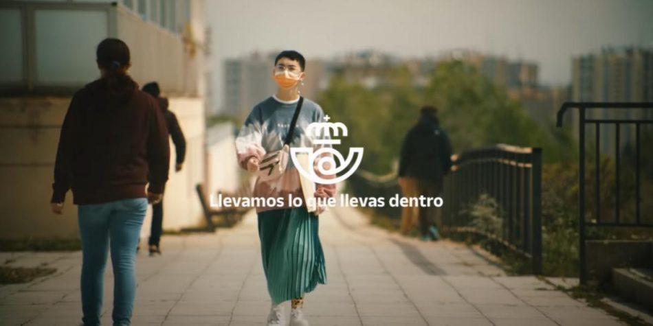 CCOO y UGT advierten de las millonarias maniobras publicitarias del presidente de Correos para «tapar su nefasta gestión»