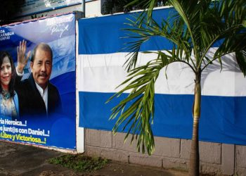 ALBA apoya a Ortega ante 'ataques' e 'injerencias' de EEUU y OEA