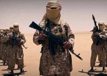 Papeles de Pandora: Príncipes saudíes suministraron armas a Daesh