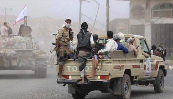 Las fuerzas yemeníes liberan otra capital distrital en Marib