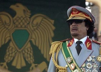 ¿Cómo fue el asesinato del líder libio Muamar Gadafi?