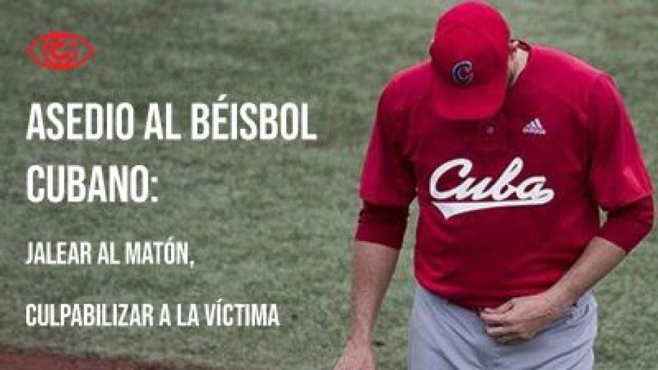 Asedio al béisbol cubano: jalear al matón, culpabilizar a la víctima