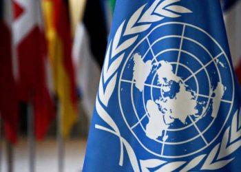 Debaten en ONU sobre mujeres, paz y seguridad