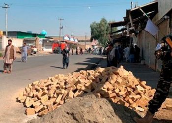 Nuevo atentado contra mezquita afgana deja 30 fallecidos
