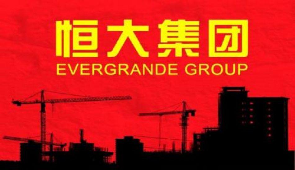 Evergrande no es Lehman Brothers